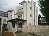 Emlak Ofisinden 3+2, 250 m² Satılık Yazlık 650.000 TL'ye sahibinden.com'da