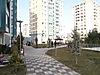 Emlak Ofisinden 4+1, 202 m² Satılık Daire 510.000 TL'ye sahibinden.com'da