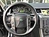 Land Rover cip