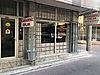 Emlak Ofisinden 2+1, m2 Satılık Daire 195.000 TL'ye sahibinden.com'da