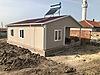 ÇORLU YAŞAM PREFABRİK' TEN ANAHTAR TESLİMİ KAMPANYA 74 m2 (3+1) - Satılık Prefabrik Ev İlanları sahibinden.com'da