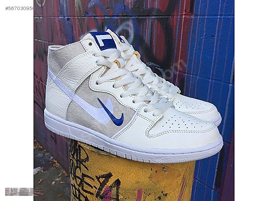 separation shoes f4941 06927 NIKE SB ZOOM DUNK HIGH PRO QS SOULLAND FRIDAY WHITE AH9613 141