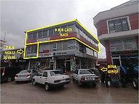 Vakıfbank'tan Satılık Dükkan #917109426
