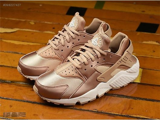 NIKE AIR HUARACHE ROSE GOLD WHITE METALLIC BRONZE 859429 900