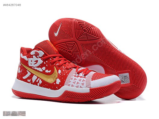 new arrival dd21e 42d0c NIKE KYRIE 3 WHITE GOLD RED CHINESE NEW YEAR BASKETBALL SHOES852