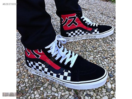762ead13c7306e VANS SK8 HI REISSUE JAPANESE TYPE RACING RED TRUE WHITE VA2XSBSJ