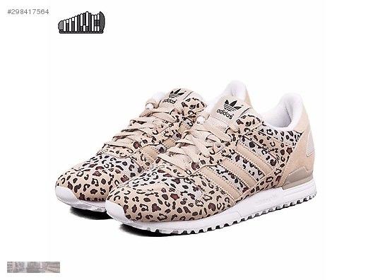 0be2830d6 adidas originals zx 700 dust sand black leopard beige b34330