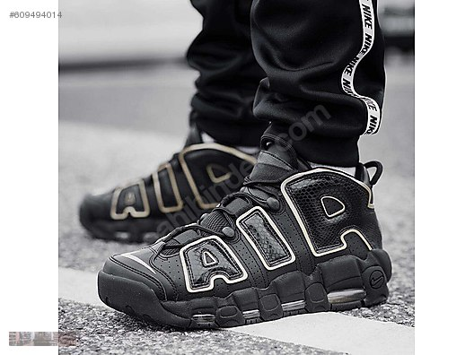 1df0303f0c97ba nike air more uptempo 96 france qs paris pippen av3810 001