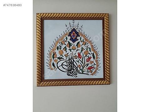 El Yapimi Boyama Taplo Sahibinden Hat Sanati Kaligrafi Ve El Isi