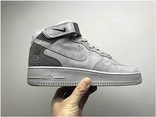 more photos 95241 617fb Nike Air Force 1 Mid 07 X Reigning Champ - Grey 807618-200 ...