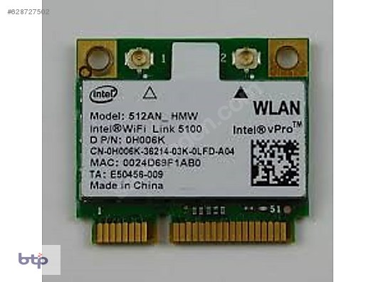 DRIVERS FOR DELL E5400 WIFI