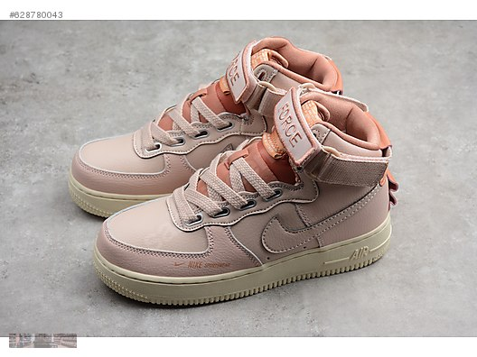 1558db05c5dd nike wmns air force 1 high utility particle beige pink aj7311 20