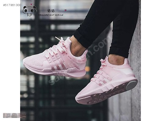 big sale acb4c 0f28e ADIDAS WOMENS EQUIPMENT SUPPORT ADV CLEAR PINK BB1361