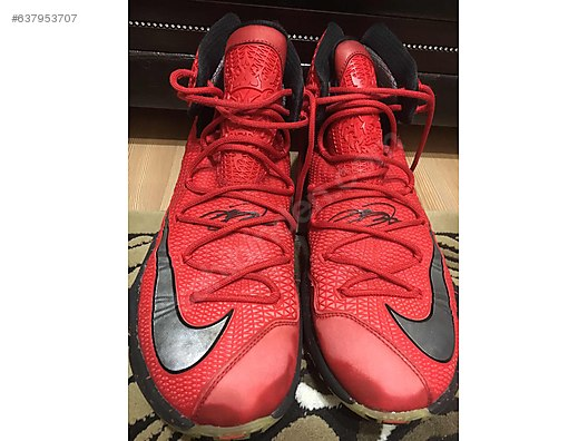 official photos 9d124 5ebd9 Nike LeBron 13 Elite