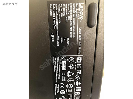 Lenovo / Lenovo V520 Intel Core i7 7700 8GB 1TB at